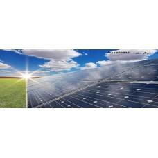 پذیرش نمایندگی سیستم خورشیدی در تمام کشور