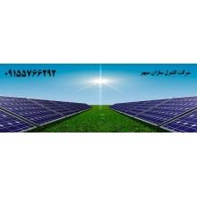 توافق اسپانیا برای واگذاری دانش فنی احداث نیروگاه خورشیدی